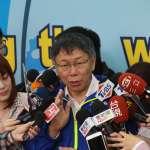 吳音寧、陳景峻會面談監察院調查,柯文哲:董事長跟總經理還是要講話