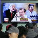 兩韓、美朝峰會可望融冰?我外交部:美國勢必要求北韓棄核,局勢不容全然樂觀