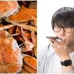 跟著老師唸10遍!台灣人容易發音「不到位」的5組單字,誤把廢話發成螃蟹