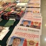 北京兩會觀察》政治抓緊、經濟放鬆   中國劇變中的人心焦慮隱隱蠢動