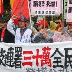 勞團提公投反勞基法修惡 啟動二階段連署