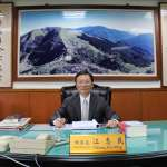 總統提名江惠民任檢察總長 咨文送立院