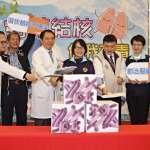 324世界結核病日 苗縣府宣導早期篩檢保健康
