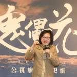 「把台灣最好的給國際看見」《傀儡花》非常完整 陳郁秀:可以躍上國際