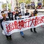 「政府從沒把迫遷蠻橫行為放眼裡」大觀社區「恨行」街頭 焚旗與警衝突