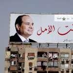 埃及總統選舉登場,又是一場毫無懸念的「假投票」為何民主制度在中東地區寸步難行?