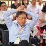 挺柯文哲民進黨議員支持度「中後段」 蕭亞譚:綠營支持者心灰意冷