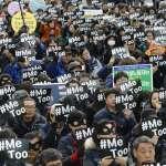 鼓勵會員偷拍、討論如何迷姦的南韓色情網站 45歲創辦人落網喊無罪:「圖又不是我上傳的」