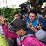 民進黨立委赴監院控盧秀燕濫用政治獻金 遭盧營青年軍攔阻爆衝突