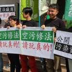 「政府的公共利益根本是財團、工廠」《空污法》修法禁二行程機車 反對團體:這是庶民交通工具