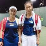 網球》詹家姊妹遭逆轉 無緣邁阿密網賽4強