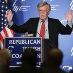 討好上司、壓榨部屬、被控言語暴力 讓美國國務院皮繃超緊的男人:新任白宮國安顧問波頓