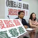 劉昌坪專欄:財團法人也要被轉型正義?