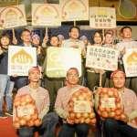 潘孟安凌晨北農賣洋蔥 雙標章農產首拍獲好價