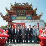竹市寺廟新牌樓揭牌 捐贈消防車回饋鄉里