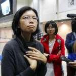中國敲響香港言論自由的喪鐘 《紐時》:台灣成為亞洲言論自由的堡壘