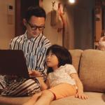 讀者投書》孩子的行為出現問題,別過度聚焦在他身上!親子教養從好的夫妻關係做起