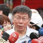 i-Voting高達9成8支持  台北市立動物園每年可休12天
