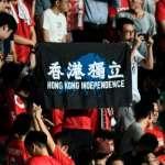 「理念不怕子彈,香港獨立是唯一出路」 中共之手緊扣咽喉,《時代》:無助感讓港人靠向分離主義
