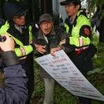 紀念鄭南榕卻禁出現「政治標語」?蔡英文出席追思會 老師持藏獨布條遭刁難