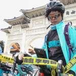 李明哲遭關押1年、維權律師王全璋遭逮捕逾1000天 民團要求中國立即放人