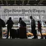 新新聞》中美互相限縮駐點記者,媒體戰推升新冷戰