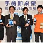 手機即桌機!台灣大推革命性創新服務 通訊軟體M+ 變身行動分機 六大優勢顛覆固網語音市場