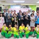 溪北導入生科技術 打造台南智慧新農業重鎮