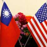 美台關係發展新階段:從《台灣關係法》到《台灣旅行法》