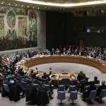 聯合國安理會否決延長對伊朗武器禁運 伊朗諷美國「從未如此孤立」