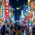 日本街上看到「無料案內所」別隨便進去啊!搞懂這些「漢字」,玩起來更方便