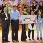 出席青少年時尚造型賽頒獎 柯文哲:發揮台灣職人精神