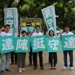 黃守達拚台中議員初選 綠青年世代南下展開「拜票馬拉松」力挺