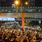 楊繼昌觀點:台灣需要國際支持,香港更要台灣相挺