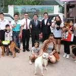 「動物認養行動專車」啟動 打造台南「友善動物城市」
