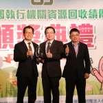 資源回收創佳績 台南市連8年獲獎