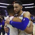 NBA季後賽》相信「進程」 76人準備重返榮耀