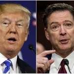 FBI前局長全面開戰 柯密:川普不適任美國總統、無法反映美國價值