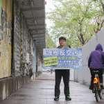 獨家專訪》「不碰違建與關說」游藝選北市議員攻冷門議題 盼成社運界在議會的堡壘