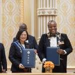 出訪非洲友邦史瓦濟蘭 蔡英文:史國是非洲市場發展的重要基地