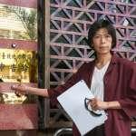 吳茂昆上任首日 前同事告發詐領804萬薪資、違法兼職
