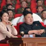 她會是川金會的關鍵人物嗎?金正恩的摯愛:北韓第一夫人李雪主