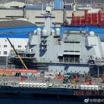 新華社首次證實「中國第三艘航母正在建造中」但未提及是否為核動力或蒸氣彈射