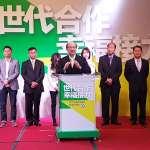 民進黨竹市議員12參選人亮相 柯建銘:竹市最兵強馬壯的時代