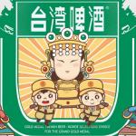 台啤限量款媽祖啤酒,罐上驚見日本皇軍扛轎?台啤出面回應:誤會大了!其實那是…
