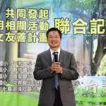 彰化縣選情 洪耀福:魏明谷要把政績講出來,不要客氣