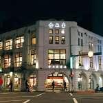 「34年,是我們在這裡的日子」 金石堂城中店6月熄燈歇業
