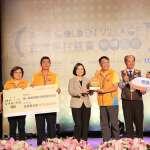 首屆金牌農村在臺東 永安社區自構永續發展模式奪冠