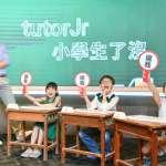 李李仁跨界挑戰主持『小學生了沒?!』