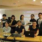 聽見台灣電音美聲 交大音樂所電子音樂國際發光